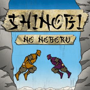 Shinobi No Noboru